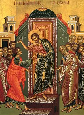 Crucifixional Leadership 5: Belief